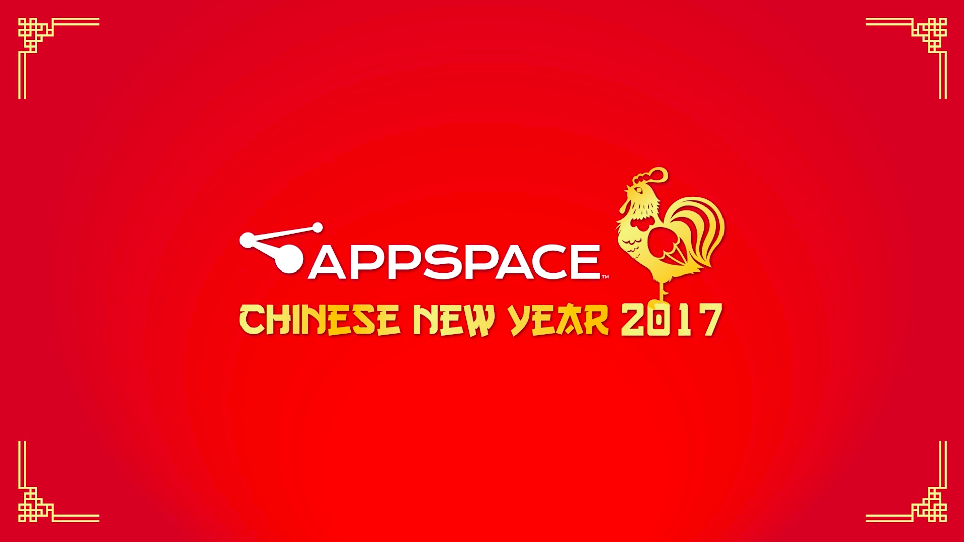 video appspace chinese new year